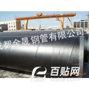 供应聚乙烯防腐直缝钢管、保温直缝钢管、Q235B直缝焊管图片