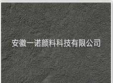 云母氧化铁灰,云母氧化铁灰生产商,安徽一诺颜料科技有限公司图片