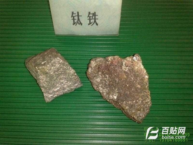 河南钛铁哪家便宜-恒泰特种合金-锦州钛铁图片