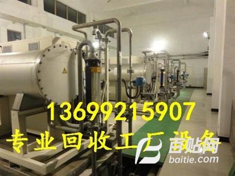 山东北京回收磷肥厂设备山西回收车轮厂设备图片