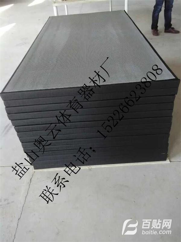 奥云体育品牌产品 图  柔道垫生产厂家 柔道垫图片