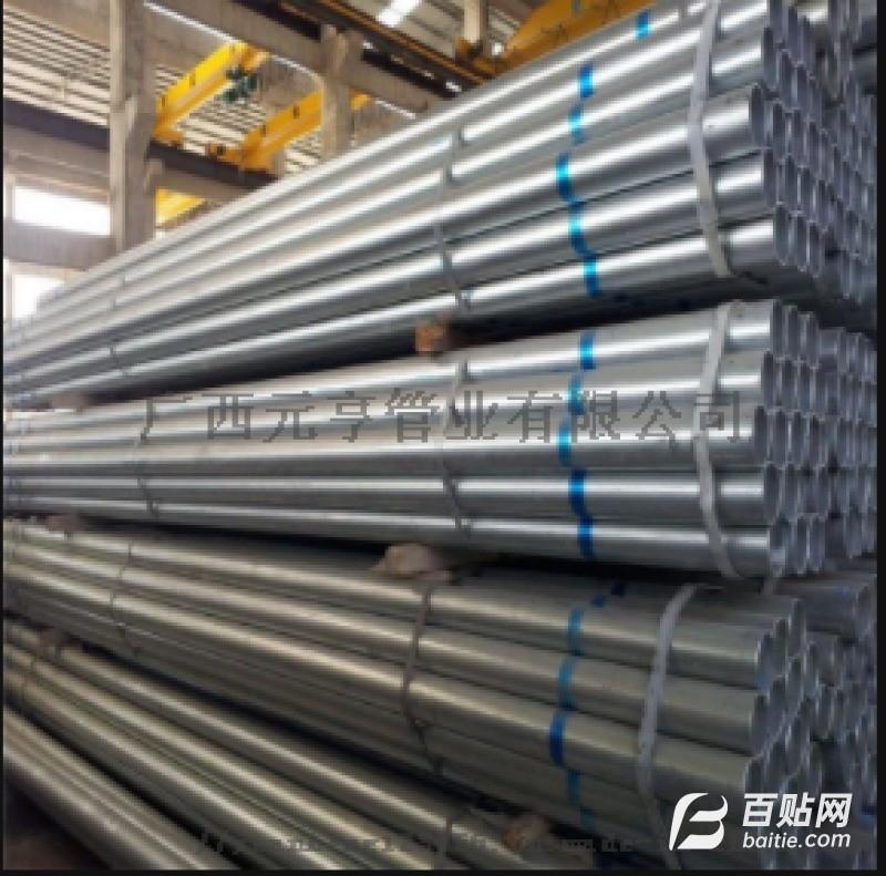 广西柳州热镀锌钢管厂家销售图片