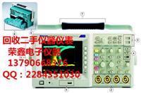 回收示波器 回收示波器价格 回收示波器厂家图片