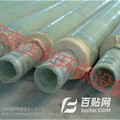 河南国利环保厂家直销玻璃钢保温管玻璃河南钢玻璃钢管道图片