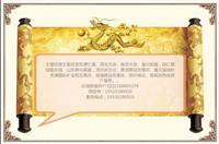 吉林原油现货原油理解技术指标MACD精华图片