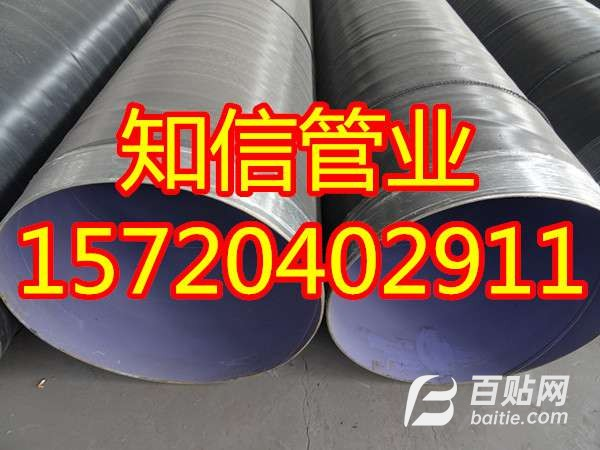 TPEP内外喷涂防腐钢管生产厂家图片