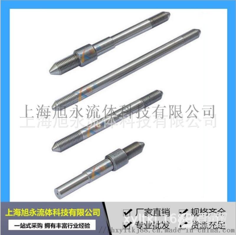 供应316无缝精密不锈钢钢管 1/4高压管水刀配件图片