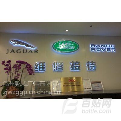 温州门店平面发光字-恩施广告牌-乾成广告图片