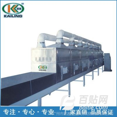 气凝胶固化定型 微波固化干燥机 微波气凝胶固化机凯棱微波设备图片