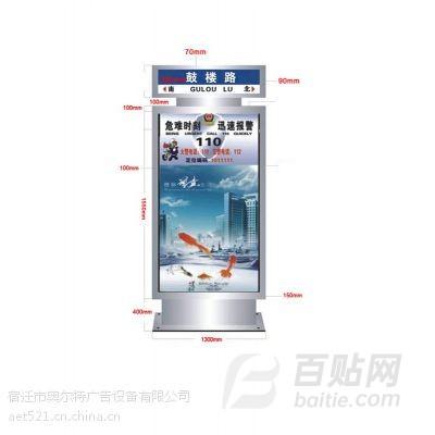 供应专业制作不锈钢交通标志路广告灯箱,LED灯箱江苏路灯箱图片