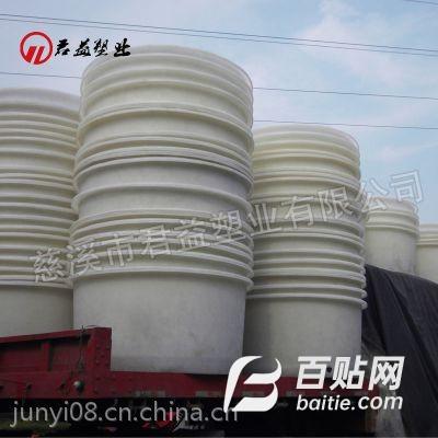 君益出厂价 滚塑容器 500L敞口食品塑料桶 泡菜腌制桶图片