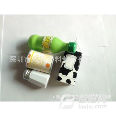 深圳吹塑玩具瓶饮料塑料瓶牛奶盒塑料容器可乐塑料瓶生产厂家图片