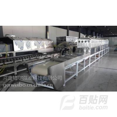 建材石材微波干燥设备/石膏固化机/人造大理石微波烘干设备图片