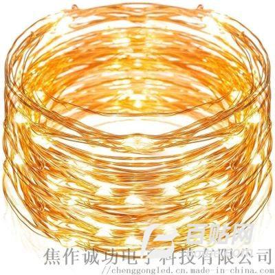 厂家直销出口标准圣诞装饰LED铜线灯串图片