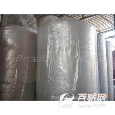 厂家直销供应 阳江 气垫膜气泡膜 塑料包装材料 (天津永恒)图片