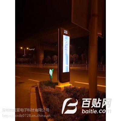 供应交通诱导屏,交通指示标志led图片