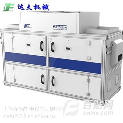 上海达夫机械 紫外线干燥机 D系列紫外线固化机图片