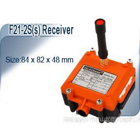 供应批发F21-E1B型遥控器图片