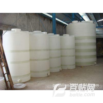 PE塑料容器 防腐PE水箱 清洗PE水箱 PE储水罐 PE水桶PT-500L图片