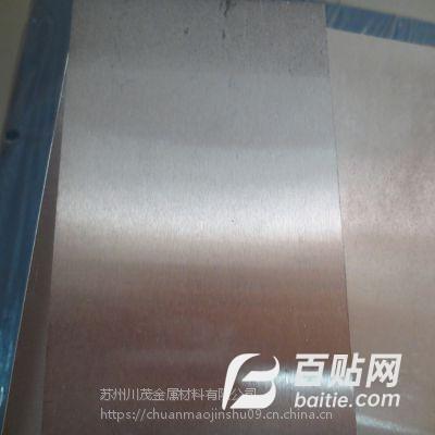 促销甩卖镁合金覆膜薄板 强度高AZ31B镁合金 高精度机械加工材料图片