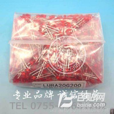 Φ3 LED发光二极管 3MM红发红超亮 插件发光管图片