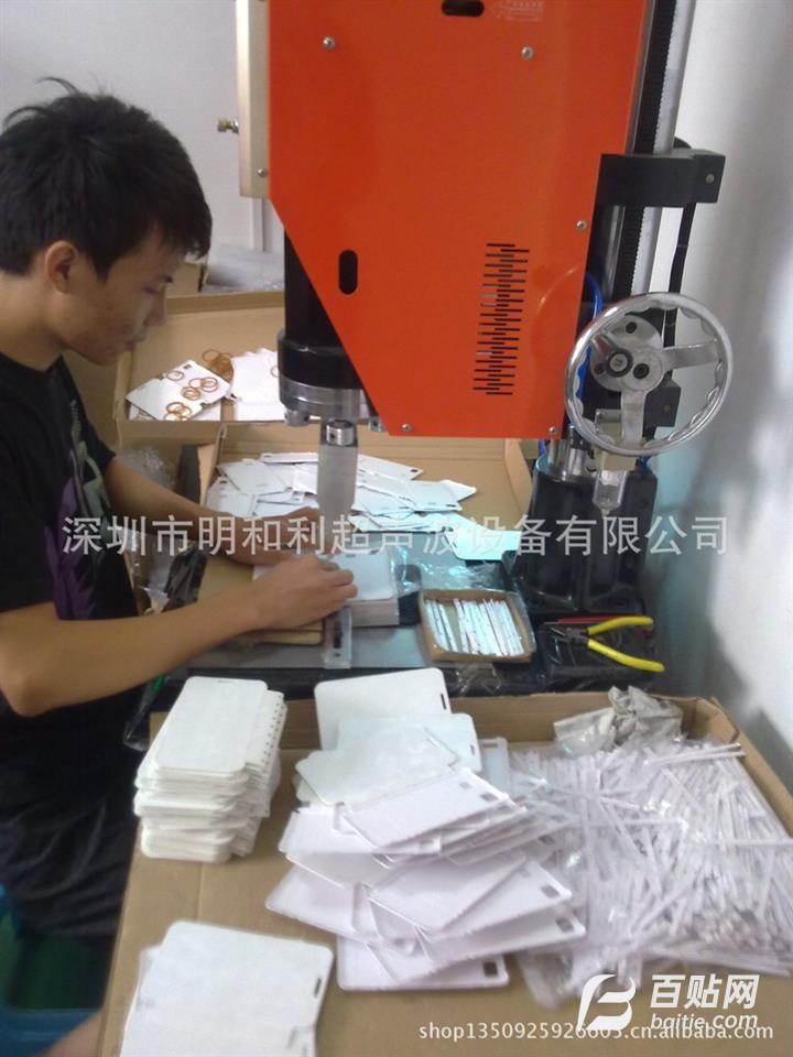 供应深圳超声波焊接加工,加工速度快,单价低图片