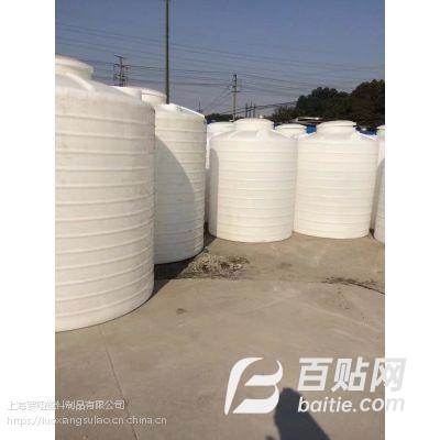 专业批发:塑料箱 塑料筐 环卫垃圾桶 托盘 塑胶容器 水箱 水桶 塑料零件盒 油桶各种塑料制品图片