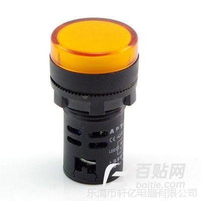 轩亿高品质LED信号灯 AD16-22DS蘑菇头机械设备多色指示灯报警灯图片