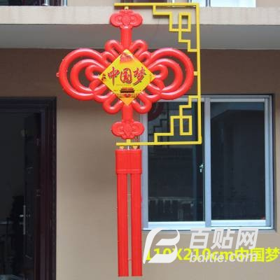 北京海淀区春节亮化LED光源路灯装饰中国结图片