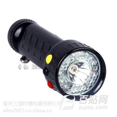 三雄G5201便携式多功能信号灯图片