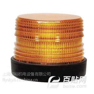 台湾Ching Mars 警示灯图片