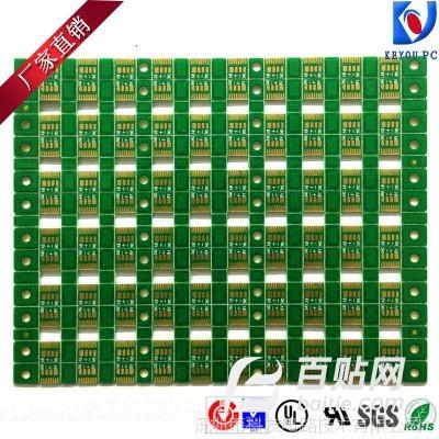 深圳PCB电路板生产加工厂 手机充电器线路板 苹果充电器电路板图片