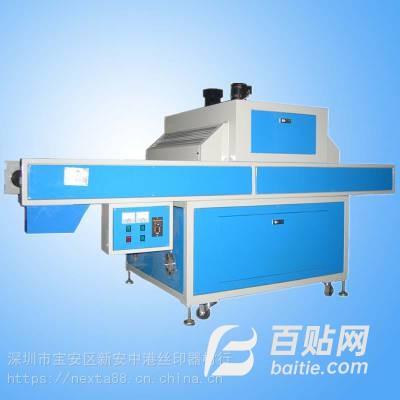 UV光固柴外线固化机,可根据您的不同产品为您量身打造图片