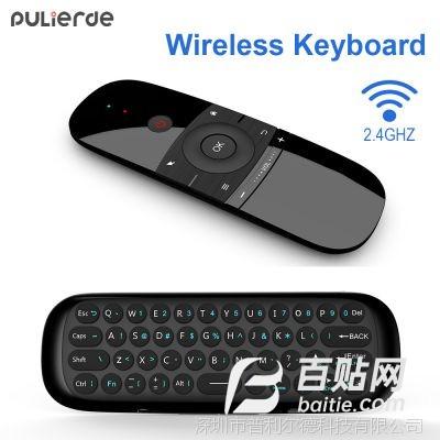 普利尔德 57B 2.4G迷你无线键鼠 空中飞鼠双面 机顶盒智能遥控器图片