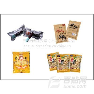 骊速广式糕点糯米酥食品包装机图片