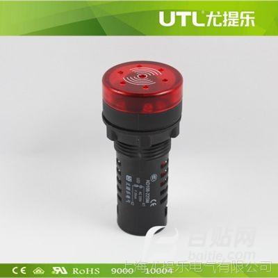 尤提乐供应 LA108-22SM型信号灯  信号灯指示灯 电源指示灯220V图片