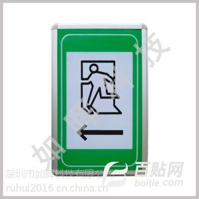 消防设备指示标志 隧道电光标志-如晖科技图片