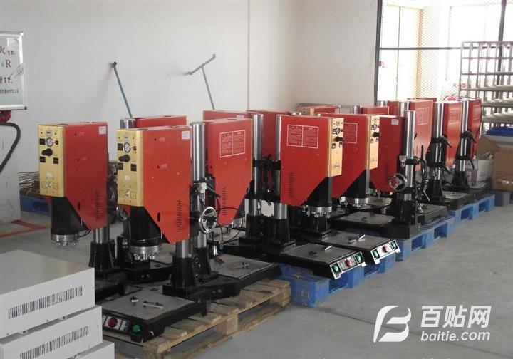 供应深圳超声波焊接加工,交货快,价格低,场地宽敞整洁图片