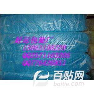 供应缠绕膜、收缩膜原材及加工制品图片