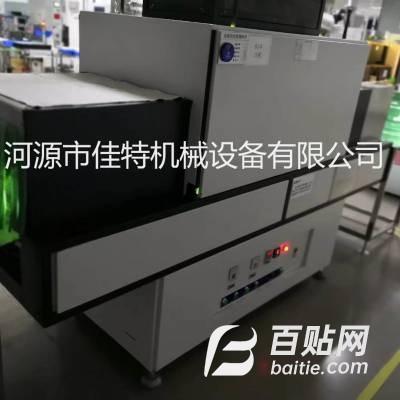 不锈钢内胆滚筒式UV隧道固化炉机,LCD玻璃屏幕点胶UV固化机,UV光解除臭设备图片
