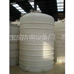 供应宝成环保容器-聚乙烯滚塑型容器图片