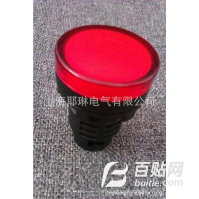 【低价供应】指示灯 AD17-16优质信号灯【好】图片