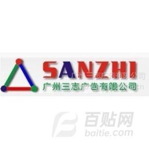 供应广州led外露发光字图片