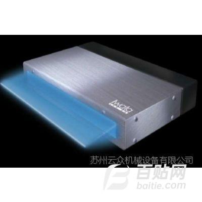 UV-LED线光源 北京岩田uv光源图片