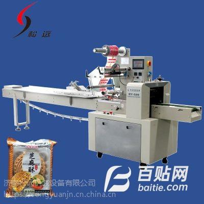 松远 磨牙饼包装机】 原厂直销 上置膜包装机 自动包装机 质优价廉 计量图片