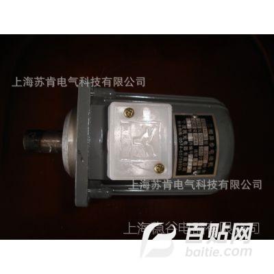 防爆微型电机YBOZ 400W防爆液压制动电机 防爆抱闸电机图片