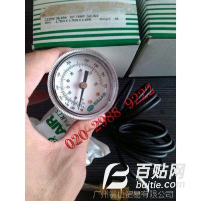 寿力移动机仪表02250043-341 压力表 温度表图片