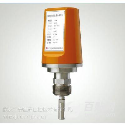 京仪UDR1000系列导波雷达物位计图片
