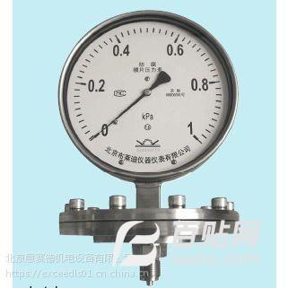 北京布莱迪压力表 差压表 隔膜表 代理图片