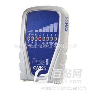 特价 OXFORD-95M涂层测厚仪 涂层检测仪 涂层测度仪图片